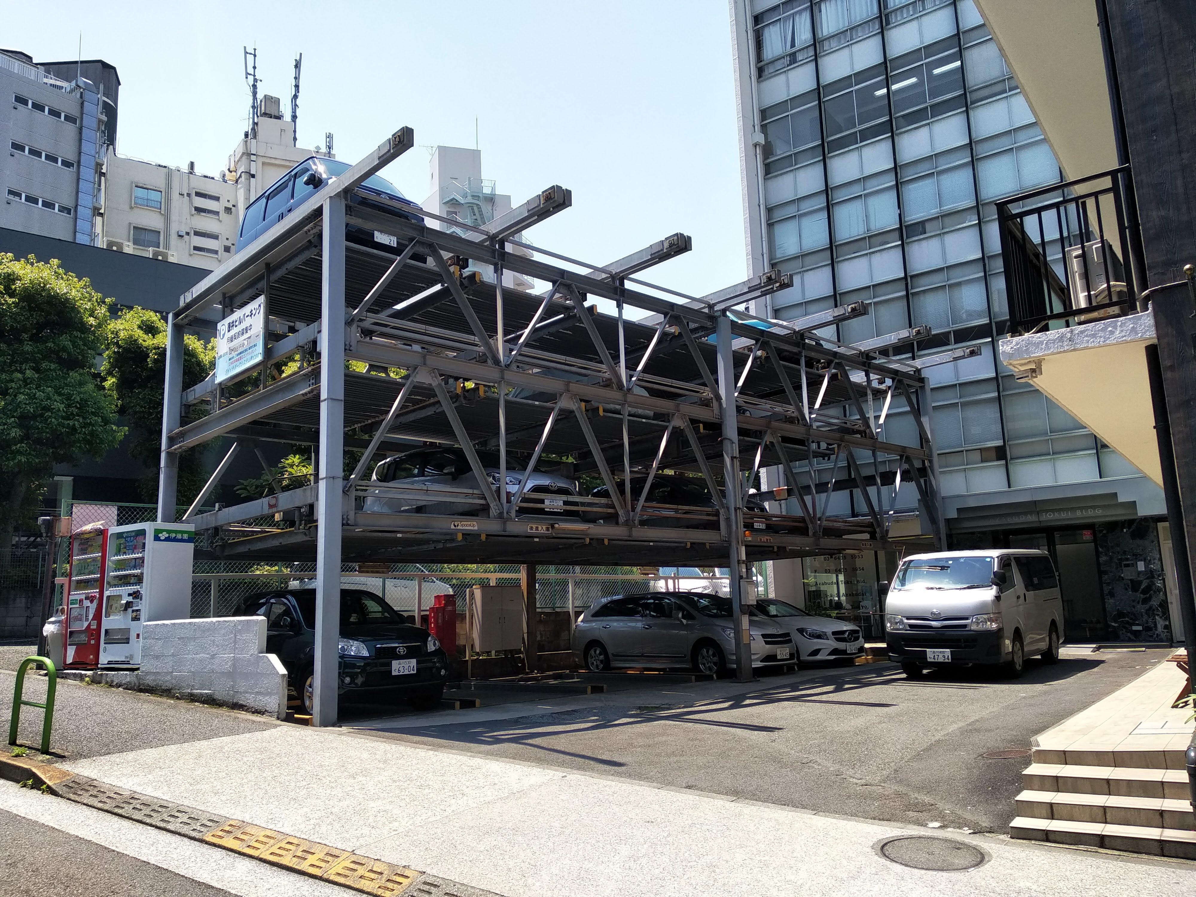 Šetření místem, vertikální parkování
