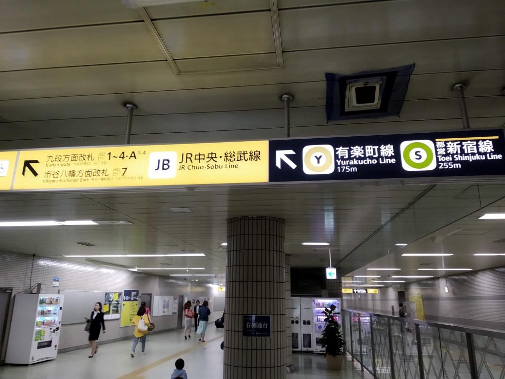 Navigace v Tokyjském metru